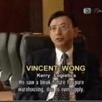 Supply Chain der Hong Kong Air (Cargo)